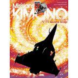 Missions Kimono - Tome 15