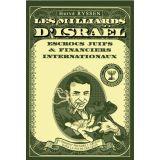 Les milliards d'Israël