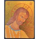 Christ Amour et Sagesse