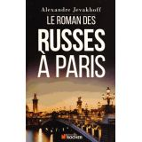 Le roman des Russes à Paris