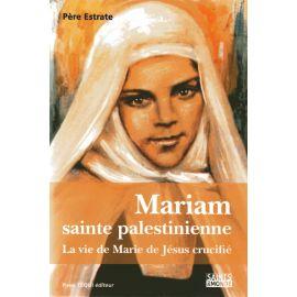 Mariam sainte palestinienne