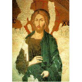 Le Christ de la Déisis - CP 735