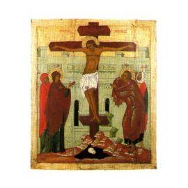 La Crucifixion - CP 595