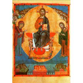 Le Christ en majesté - CP 794