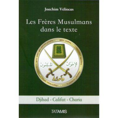 Les Frères musulmans dans le texte
