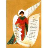 Prière à l'Ange Gardien - Garçon