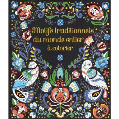 Motifs traditionnels du monde entier à colorier