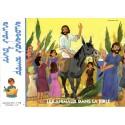 Les animaux dans la Bible