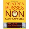 Peintres russes non conformistes 1960-1990