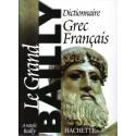 Dictionnaire grec français
