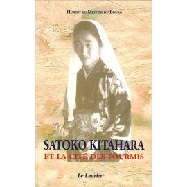 Satoko Kitahara et la Cité des Fourmis