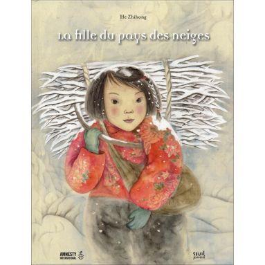 He Zhihong - La fille du pays des neiges