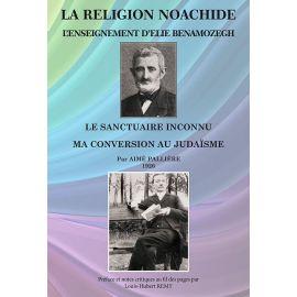 La religion noachide, l'enseignement d'Elie Benamozegh
