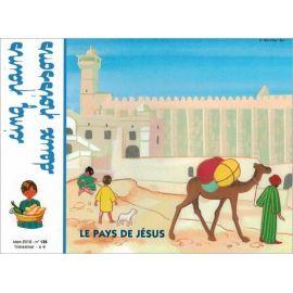 Le pays de Jésus