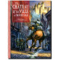 Brigitte Coppin - Un château et sa ville au Moyen Age
