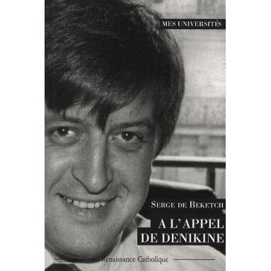 A l'appel de Dénikine