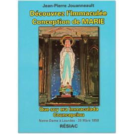 Jean-Pierre Jouanneault - Découvrez l'Immaculée Conception de Marie