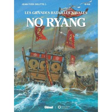 Jean-Yves Delitte - No Ryang