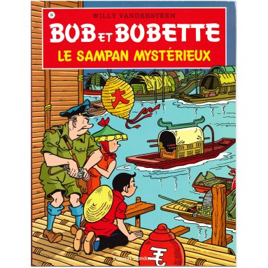 Willy Vandersteen - Le sampan mystérieux