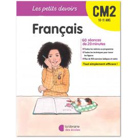Brigitte Guigui - Français CM2
