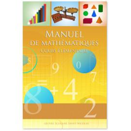 Dominique Carcassonne - Manuel de Mathématiques CE