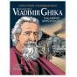 Gaëtan Evrard - Monseigneur Vladimir Ghika vagabond apostolique