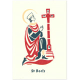 Saint Boris