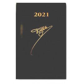 Agenda Clovis 2021 - Poche
