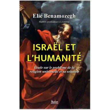 Israël et l'humanité