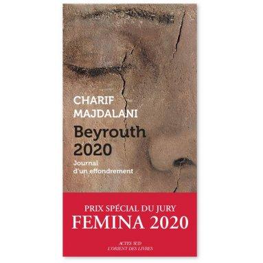 Charif Majdalani - Beyrouth 2020