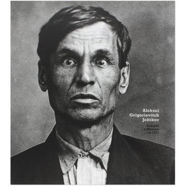 Tomasz Kizny - La Grande Terreur en URSS 1937-1938