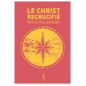 Le Christ recrucifié