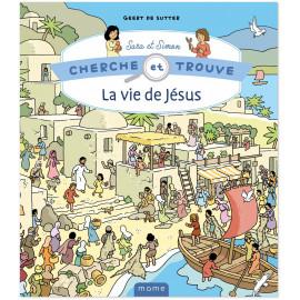 Cherche et trouve Sara et Simon - La vie de jésus
