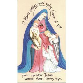 O Marie prêtez-moi - Image 1