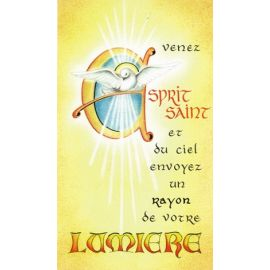 Venez Esprit-Saint - Image 35