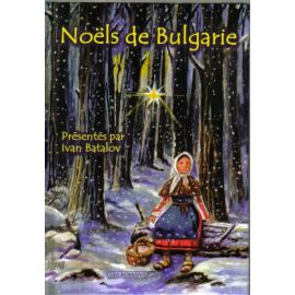 Noëls de Bulgarie