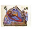 L'adoration des bergers - CV 791